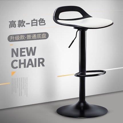 椅品匯吧台椅升降椅子酒吧桌椅現代簡約凳子家用高吧凳吧椅高腳凳【免運 可開立發票】 初服
