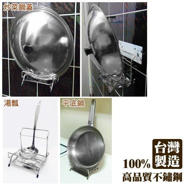 *新世代*S-80-5T免鑽孔貼掛多功能置物架,可廣泛用於放鍋鏟湯勺、當炒菜鍋蓋架、甚至可置放平底鍋