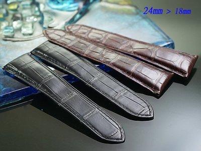 【時間探索】進口純正鱷魚皮 - 卡地亞  CARTIER.CALIBRE 代用錶帶( 25mm.24mm.23mm)