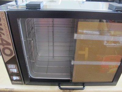二手舖 NO.2962 日本進口電熱蒸汽機 ROVICC CW-40 40L 烘杯機 烘碗機