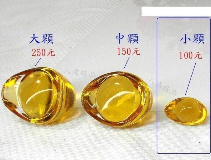 ☆八海精品☆【 養晶 黃晶 金元寶 ~大顆~ 】黃水晶 水晶