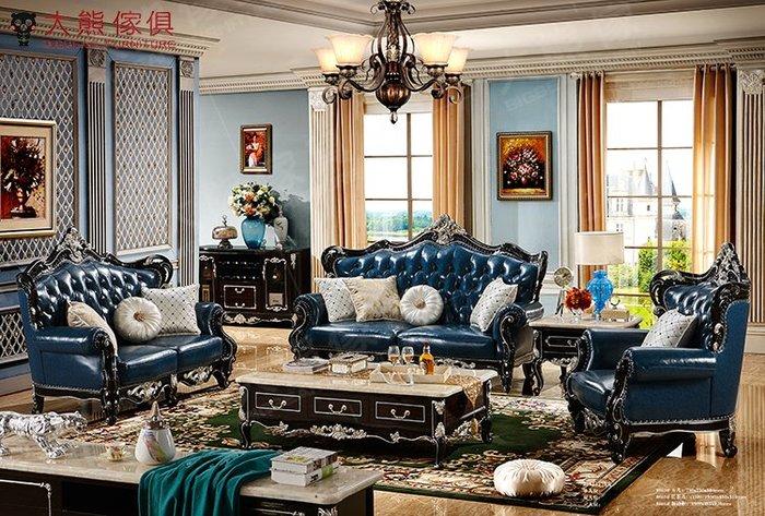 【大熊傢俱】QY8806  新古典 皮沙發 絨布沙發 美式皮沙發 休閒沙發 布沙發 歐式6