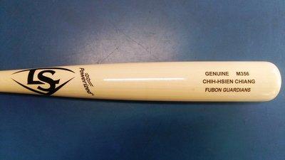 ((綠野運動廠))最新LS路易斯威爾MLB PRIME MAPLE職業楓木棒球棒M356型FUBON悍將-蔣智賢-訂製款