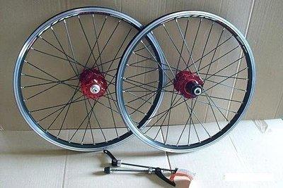 【馬上騎腳踏車】*ARIM MRDM-18*20吋32孔CHOSEN高級輪組*V.碟兩用8.9.10速通用.