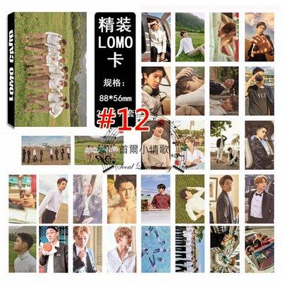【首爾小情歌】EXO 團體款 LOMO 30張卡片 小卡組#12