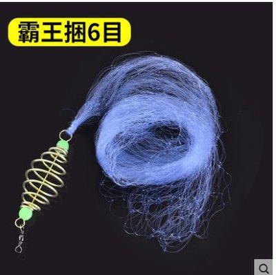現貨-新型霸王捆爆炸粘網白條無鉤魚網不用魚鉤的釣魚漁網捕魚套裝神器#漁網#創意#撲魚神器#實用