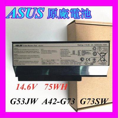 全新原廠配件 ASUS 華碩   G53JW A42-G73 G53 VX7SX G73 SW筆記本電池