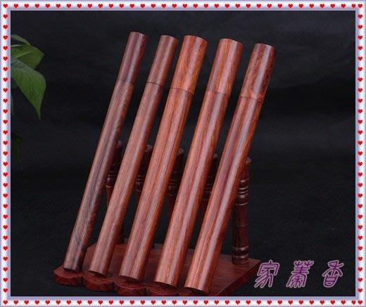 【家蓁香茶坊】越南花梨木管10裝紅木線香管 木質 存儲沉香 檀香 香管