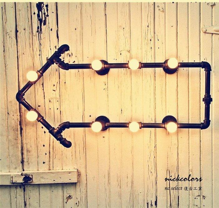 尼克卡樂斯~工業風水管箭頭壁燈  loft  展示架 設計款壁燈 餐廳燈 復古燈 服飾店 咖啡廳 造型燈飾