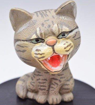 Takara 野性の証 フィギュアコレクション 野性之証 (花貓)