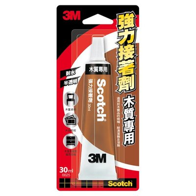 3M 6625N 木質專用強力接著劑(30ml) 木製家具 相框 木質品 4710367833734