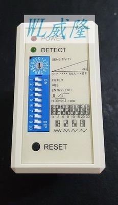 [威隆安防]PSM LD-161車輛偵測器/地感線圈/感應線圈/車輛檢知器/停車場設備