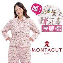 加厚舖棉睡衣 夢特嬌睡衣/長袖褲裝-日系雜貨 77551 居家服/可當哺乳睡衣, 成套睡衣 外套 兔子媽媽