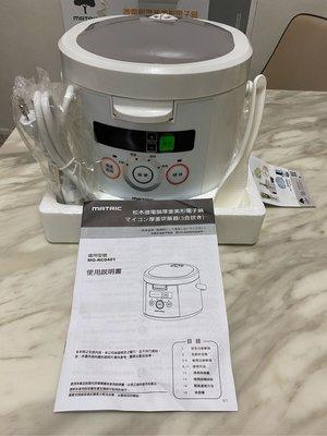 輕時尚日本松木 MATRIC 微電腦厚釜美形電子鍋 MG-RC0401