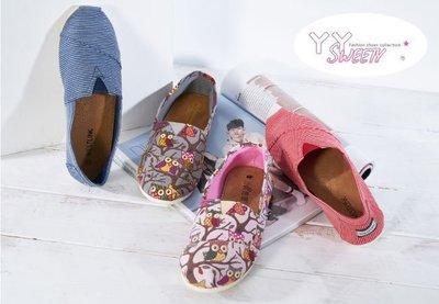 ☆(( 丫 丫 Sweety )) ☆。大尺碼女鞋。貓頭鷹懶人鞋37-44碼 藍條紋/紅條紋/灰/粉下標時以即時庫存為主