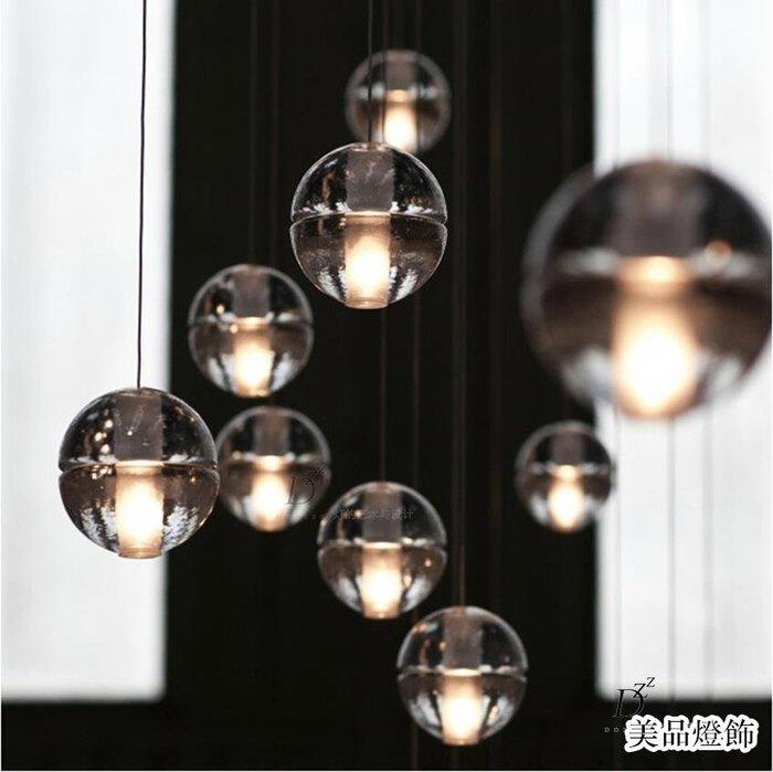 簡約現代水晶玻璃球客廳餐廳書房吧臺吊燈【美品燈飾】