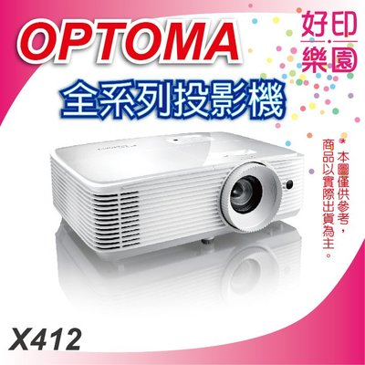【好印樂園+原廠公司貨】台中 OPTOMA 奧圖碼 X412 多功能投影機 4200流明高亮度 內建10W喇叭