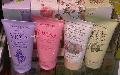 ❤Tina的家❤蕾莉歐橄欖手部護手霜$399 玫瑰護手霜/香堇花護手霜 /玫瑰三重奏護手霜