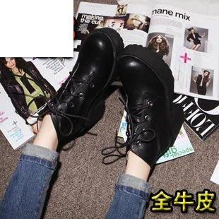 =WHITTY=韓國FUPA品牌 韓國製  全牛皮明星韓劇必備超級百搭時尚厚底真皮踝靴   S3DH959