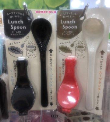 現貨~日本環保湯匙+收納套組 共兩色
