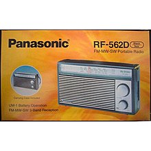 Panasonic RF-562D 收音機。實舖 行貨一年保養
