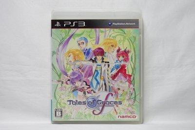PS3 日版 時空幻境 美德傳奇 Tales of Graces