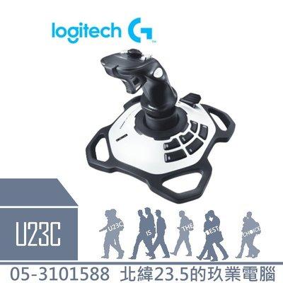 【嘉義U23C 含稅附發票】羅技 Logitech 閃靈鈦翼3D PRO 遊戲搖桿