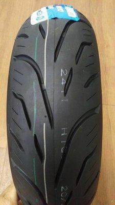 (廠商聯合特賣會)c6181正新輪胎120/70/12