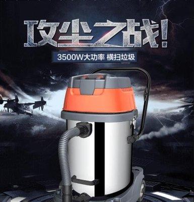 吸塵器 大功率3500W工業吸塵器大型工廠車間粉塵商用強力乾濕吸水機220v