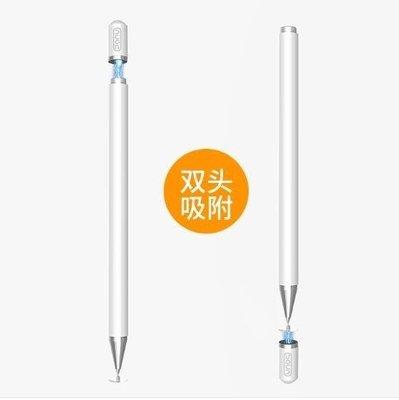 哆啦本鋪 電容筆細頭筆觸控筆觸屏手機通用畫畫手寫繪畫筆平板 D655