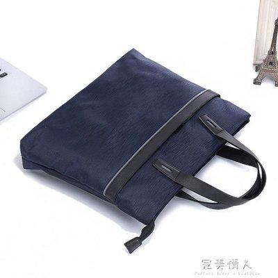 手提文件袋A4拉鏈袋 立挺棉帆布公事包...