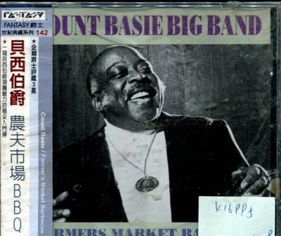 *真音樂* COUNT BASIE / FARMER'S MARKET BARBECUE 全新 K16995