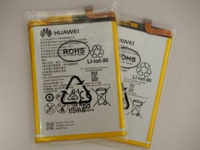 免運費送工具【新生手機快修】華為 HUAWEI Mate 8 全新原裝電池 MT8-TL00 TL10 現場維修更換