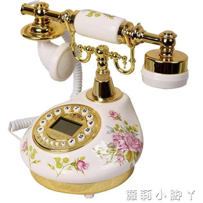復古電話機TQJ陶瓷田園仿古電話機家用臥室歐式復古固定電話客廳座機