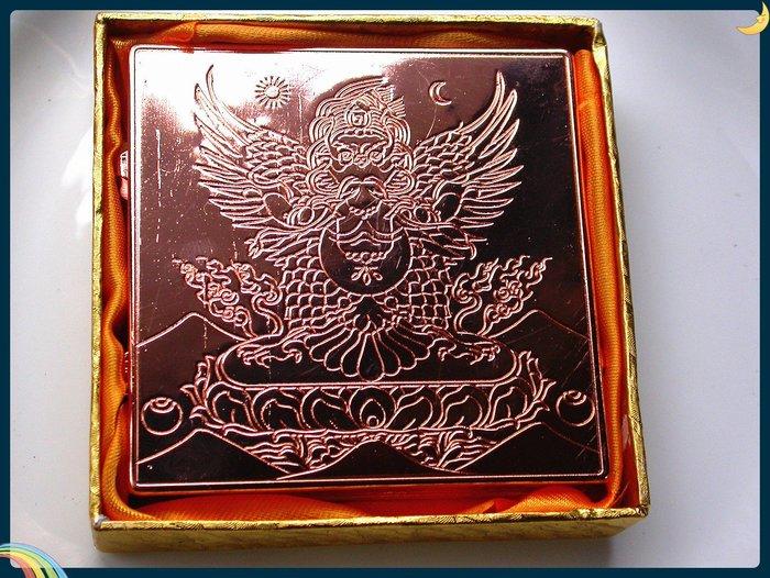 【雅之賞|藏傳|佛教文物】*特賣*紅銅 8.8*8.8cm金翅鳥 嘎嗚盒~Q610