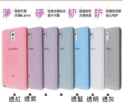 【0.3TPU】華碩 Asus ZenFone 2 ZE500CL Z00D 保護套 透明殼 背蓋 手機套 保護殼 皮套