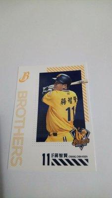 2017 中華職棒球員卡~普卡~蔣智賢 155