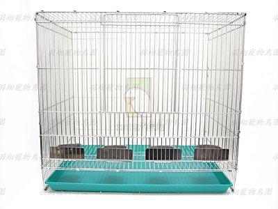 304不鏽鋼兩尺加高鳥籠+木棍+白鐵九官杯+塑膠便盤/羽翔寵物鳥園/304白鐵材質/自組式鳥籠