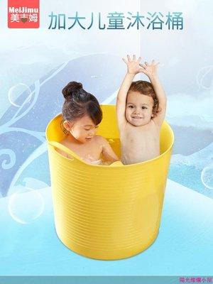 洗澡桶 洗澡盆 泡澡桶 浴桶 浴盆大號兒童洗澡桶寶寶沐浴桶嬰兒家用浴盆小孩洗澡盆圓形折疊軟膠桶