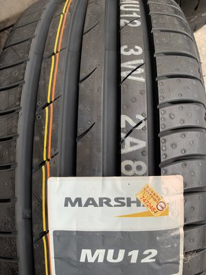 韓國 MARSHAL輪胎 MU12 245/45/19 性能街胎 錦湖代工 全規格