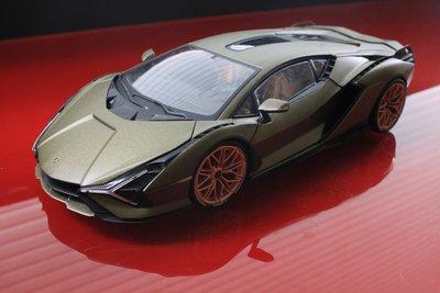1/18 BURAGO Lamborghini Sian FKP 37 超級跑車