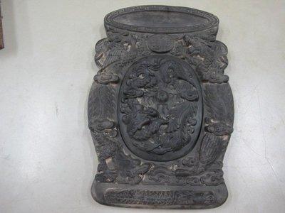 二手舖 NO.3888 早期懷舊收藏 老硯台 石硯台 石雕龍硯 老味 原石 文房四寶端硯 擺件