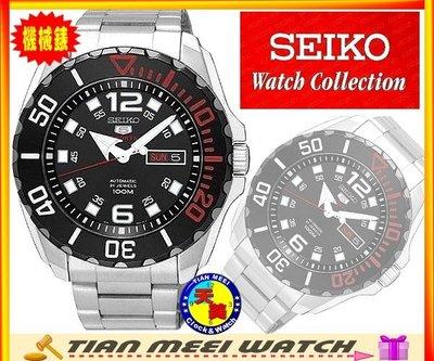 【最新款】【全新原廠SEIKO】【天美鐘錶店家直營】【下殺↘超低價有保固】4R36 機械水鬼錶 SRPB35K1