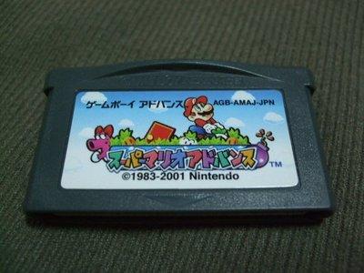 ※現貨!『懷舊電玩食堂』《正日本原版、NDS(L)可玩》【GBA】超級瑪莉瑪利馬力瑪琍歐兄弟 Advance