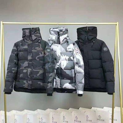 真品CANADA加拿大鵝牌迷彩系列羽絨外套羽絨大衣(三種色)極地三級防寒指數超保暖系列
