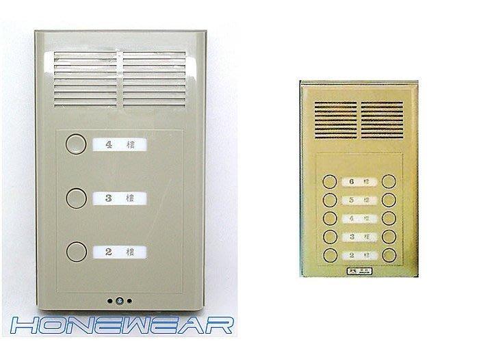 明谷牌C型透天用室內外對講機組(含門口機X1,室內機X6,整流器X1)套餐-