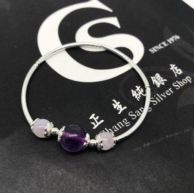 ☆╮Darling Baby ☆ 香港代購 正生銀飾~晶石轉運珠彈性手環(紫晶石)