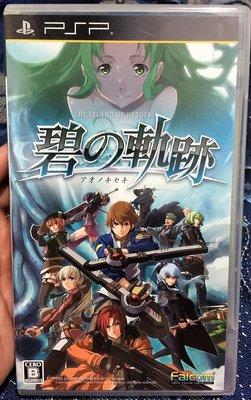 幸運小兔 PSP遊戲 PSP 英雄傳說 碧之軌跡 英雄伝説 碧の軌跡 日版遊戲 D5
