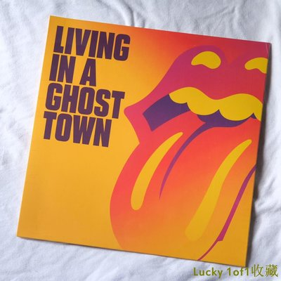 Lucky 1of1收藏The Rolling Stones Living In A Ghost Town 限量黃膠黑膠