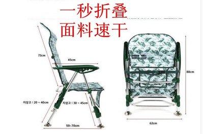 @西西小鋪新款釣椅釣魚椅釣椅釣魚椅釣魚折疊椅便攜折疊釣魚椅韓國釣椅